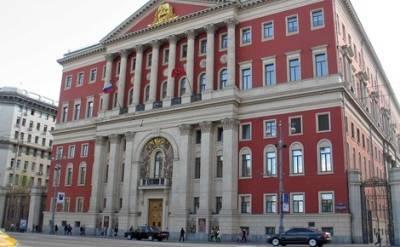 Московская мэрия называет незаконной встречу с депутатами, которую КПРФ планирует провести завтра в центре Москвы