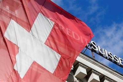 Уход Меркель заставил немецких миллионеров искать спасения в Швейцарии