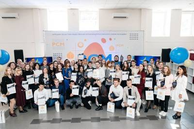 В Липецке вручили премию «Студент года-2021»