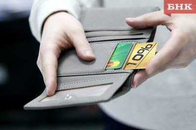 За сутки 11 жителей Коми пожаловались полицейским на исчезновение денег