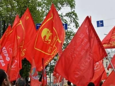 КПРФ отказали в проведении акции в центре Москвы из-за ковид-ограничений