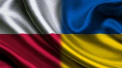 Вы нам должны: Украина собирается выбить из Польши материальную компенсацию морального вреда