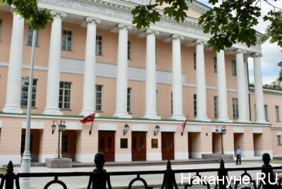 Полиция осадила Мосгордуму из-за КПРФ