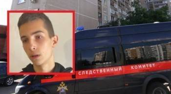 Детей в вологодской гимназии №2 угрожал убивать житель республики Крым