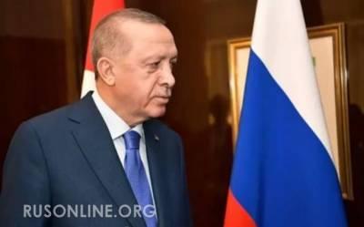 """Путин готовит Эрдогану """"жесткий прием"""": Стало понятно, как Москва накажет Анкару за Крым"""