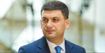 Закон об олигархии на Украине создаст новых олигархов — Гройсман