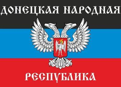 СБУ нашла новые доказательства «влияния властей России на Донецкую область»