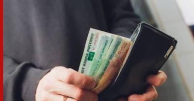 Соцопрос показал, что двум третям россиян не хватает денег до зарплаты