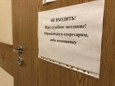 Глава Кушнаренковского района рассказал о своих планах после отстранения от должности из-за уголовного дела
