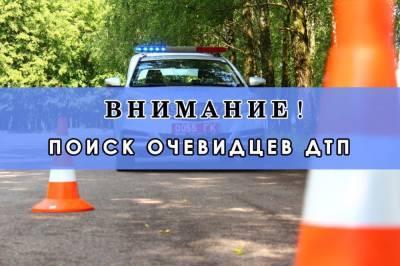 Следственный комитет разыскивает очевидцев ДТП в Гродненском районе
