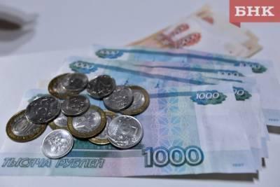 Россияне рассказали, сколько денег им не хватает до зарплаты
