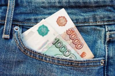 Аналитики узнали, что почти половине россиян не хватает 5000 до зарплаты