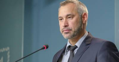 Премьера Гончарука прослушивали люди, приближенные к одному из олигархов, — Рябошапка