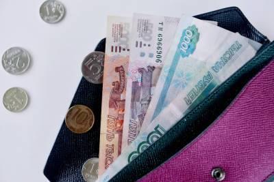 Почти 70% россиян признались, что им не хватает денег до зарплаты