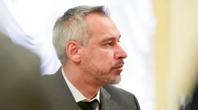 Юридический трэш: Рябошапка объяснил, почему не подписал подозрение Порошенко