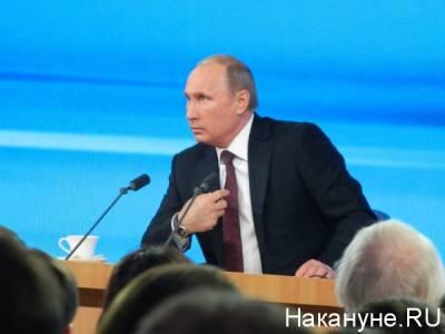 Путину во время встречи с главами партий новой Госдумы предложили создать единый федеральный оклад для учителей