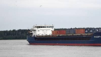 Российское судно столкнулось с турецким в проливе Босфор