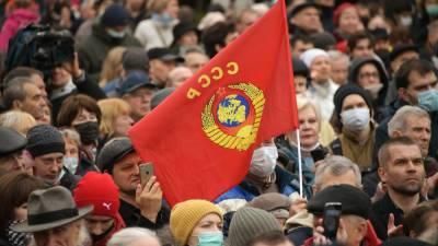 В центре Москвы прошел митинг КПРФ