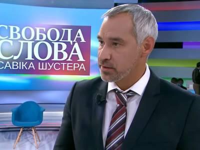 Рябошапка считает, что закон об олигархах может способствовать узурпации власти Зеленским