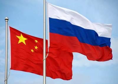 Кнутов рассказал, как Россия и Китай могут ответить на создание AUKUS