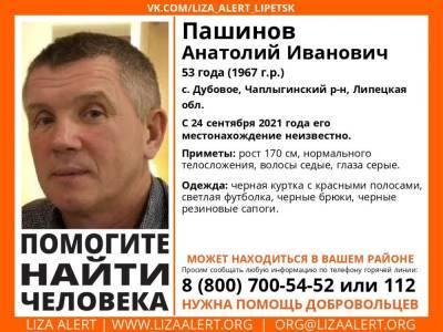 Мужчину в черной куртке и резиновых сапогах ищут в Липецкой области