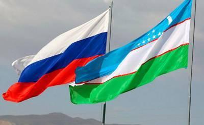 Регионы, межправкомиссия и ВТО. Власти Узбекистана и России договорились о проведении в этом году трех крупных мероприятий для развития сотрудничества