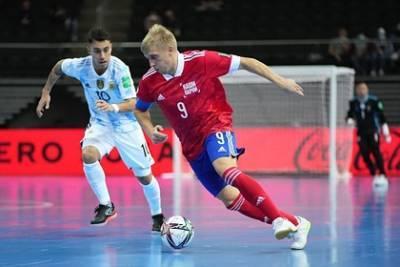 Сборная России по мини-футболу проиграла Аргентине в 1/4 финала чемпионата мира
