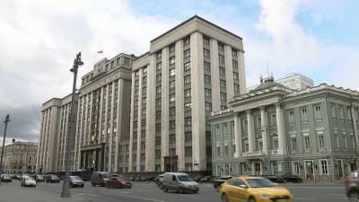 В Госдуму восьмого созыва по спискам прошли пять политических партий