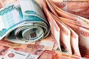 Почти 67% россиян не хватает денег до зарплаты