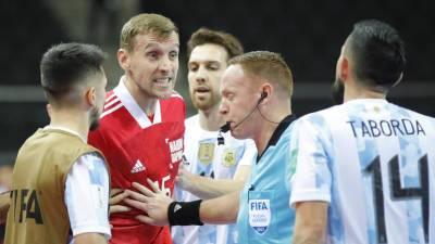 Спасение на последних минутах и драма в серии пенальти: Россия проиграла Аргентине в четвертьфинале ЧМ по мини-футболу