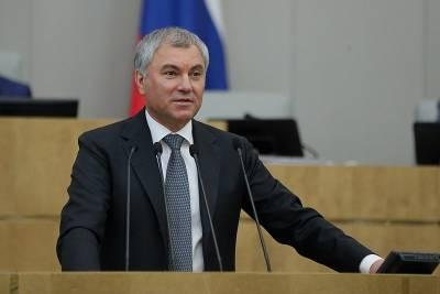 Володин станет спикером Госдумы VIII созыва. Что он сделал для России и родной Саратовской области?
