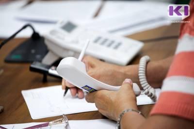 ФНС проконсультирует жителей Коми, как изменился расчет налогов для физлиц в 2021 году