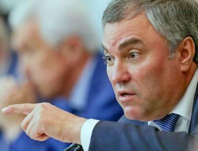 Володин считает, что вмешательство в выборы в России извне будет носить постоянный харак