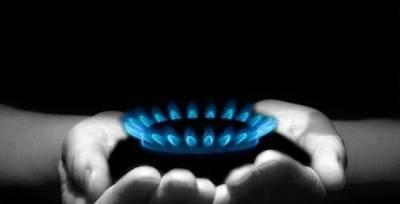 Поставщики газа изменили октябрьские тарифы: сколько теперь придется платить украинцам