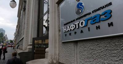 """НАК """"Нафтогаз Украины"""" получил новое правление"""