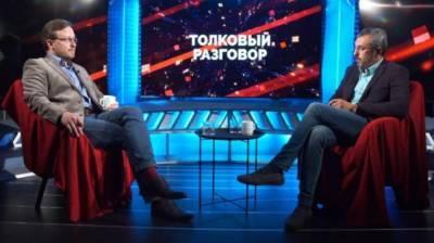 Все, на что не давалось финансирование из бюджета, они туда заложили, - эксперт о плане экономической трансформации Украины