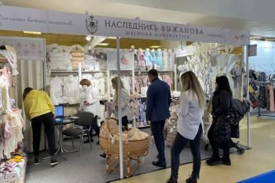 Липецкая область участвует в международной выставке «Индустрия детских товаров»