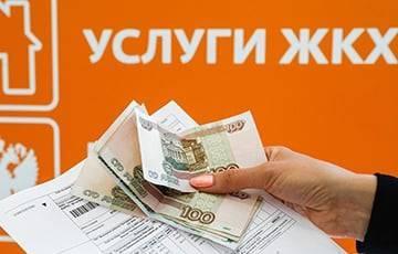 Россиянам резко повысят тарифы ЖКХ