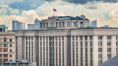 Проект изменений закона о публичной власти в регионах внесли в Госдуму