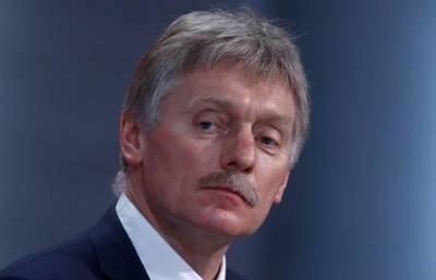 В Кремле заявили, что РФ будет расценивать попытки расширения НАТО в Украине как «пересечение красных линий»
