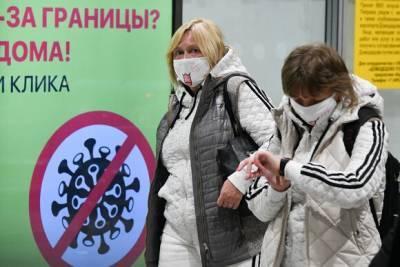 Инфекционист рассказал, сколько еще может продлиться пандемия COVID-19