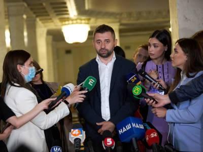 """Арахамия заявил, что """"Слуга народа"""" в Трускавце не будет обсуждать смену глав комитетов Рады"""