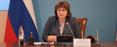 Татьяна Голыгина назначена новым замгубернатора Вологодской области