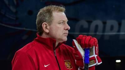 Жамнов прокомментировал свое назначение главным тренером хоккейной сборной