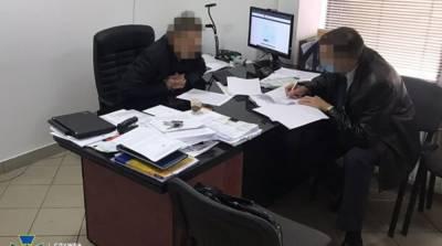 Регистрация партии Шария: СБУ сообщила о подозрении еще трем лицам
