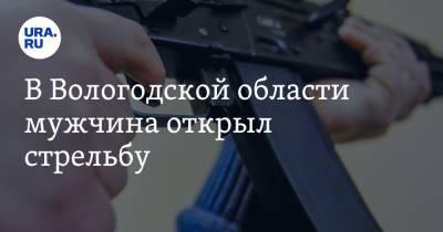 В Вологодской области мужчина открыл стрельбу