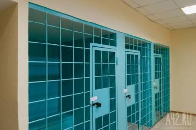 Министр юстиции предложил гражданам Украины скупать тюрьмы вместо жилья