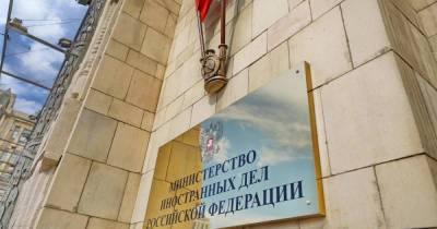 В МИД заявили, что в Германии признали выделение денег Навальному