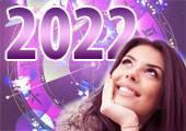 Гороскоп на 2022 год по знакам Зодиака для женщин