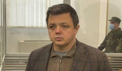 СБУ сообщила о завершении следствия по делу Семенченко